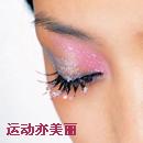 化妆11招 运动亦美丽