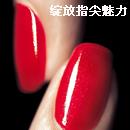 指尖绽放女人无限魅力