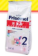 美素佳儿 Frisomel 美素乐较大婴儿配方奶粉