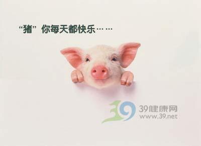 测试:老板眼中你是猪头吗