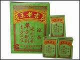 广州王老吉药业公司