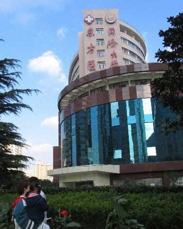 上海东方医院高清图片