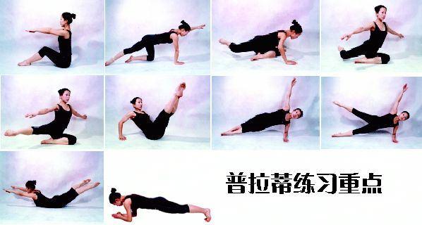6個能取代1小時普拉提運動的動作