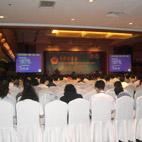 全国病毒性肝炎及肝病学术会议