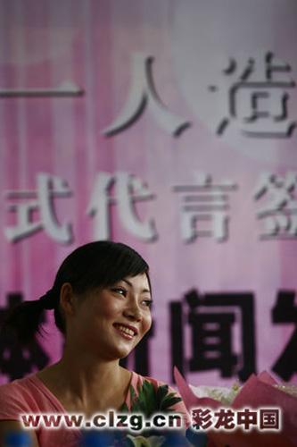 云南第一人造美女经23项手术 前后对比强烈(图)
